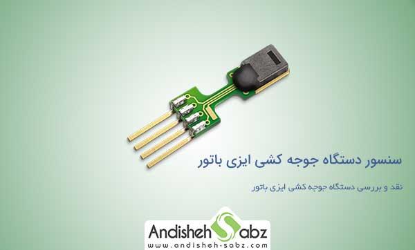 سنسور و برد هوشمند دستگاه جوجه کشی ایزی باتور - فروشگاه اینترنتی اندیشه سبز