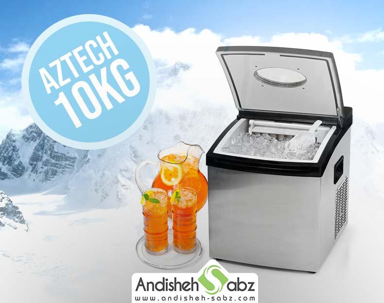 یخساز خانگی 10 کیلویی