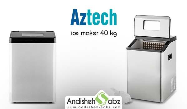 ice maker 40 kg