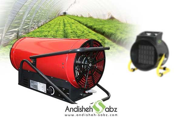بخاری برقی گلخانه ای - فروشگاه اینترنتی اندیشه سبز