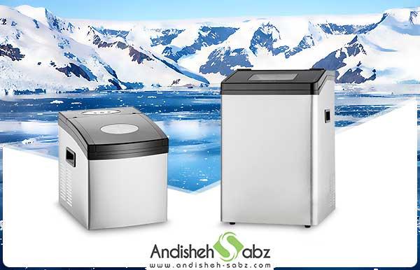 بررسی انواع یخساز خانگی و صنعتی