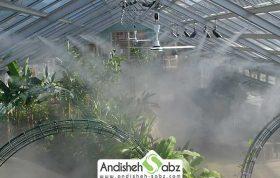 خرید مه پاش گلخانه کوچک
