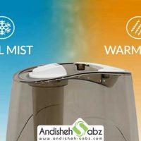 بخور سرد بهتر است یا گرم - فروشگاه اینترنتی اندیشه سبز