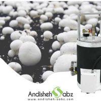 گرمایش سالن قارچ - فروشگاه اینترنتی اندیشه سبز
