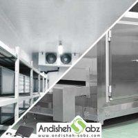 تفاوت بین سردخانه و تونل انجماد - فروشگاه اینترنتی اندیشه سبز
