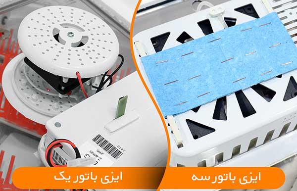 بررسی سیستم تأمین رطوبت در ایزی باتور 1 با ایزی باتور 3 - فروشگاه اینترنتی اندیشه سبز