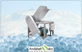 کاربرد دستگاه یخ خردکن