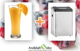 آموزش درست کردن آبمیوه یخی با دستگاه یخساز خانگی