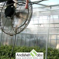 راه حل های کنترل، کاهش و افزایش رطوبت گلخانه - فروشگاه اینترنتی اندیشه سبز