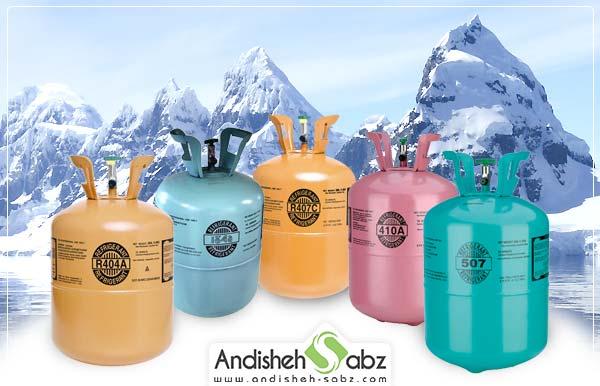 انواع گاز فریون قابل استفاده در ساخت سردخانه - اندیشه سبز