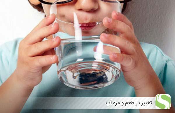 تغییر در طعم و مزه آب - اندیشه سبز