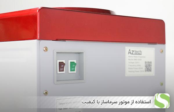 استفاده از موتور سرماساز با کیفیت - اندیشه سبز
