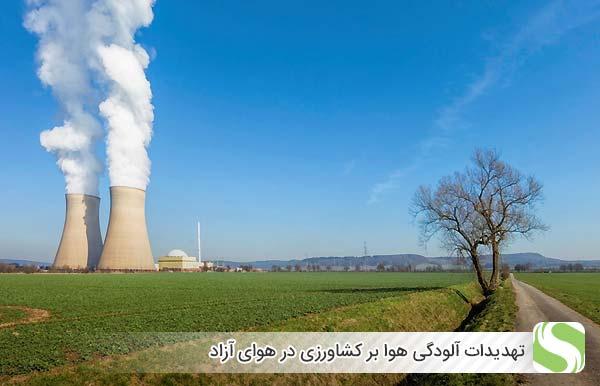 تهدیدات آلودگی هوا بر کشاورزی در هوای آزاد - اندیشه سبز