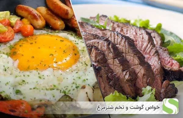 خواص گوشت و تخم شترمرغ- اندیشه سبز